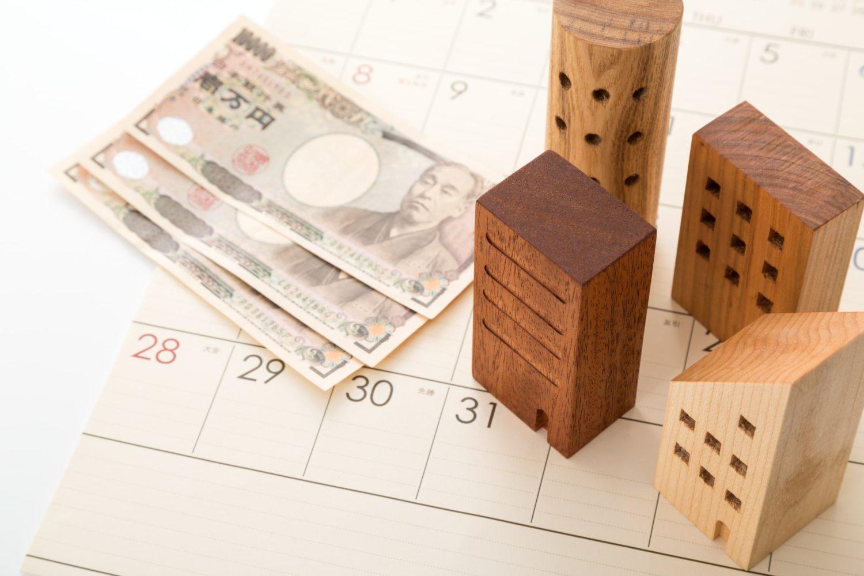 長期修繕計画表で、将来のランニングコストを把握しよう