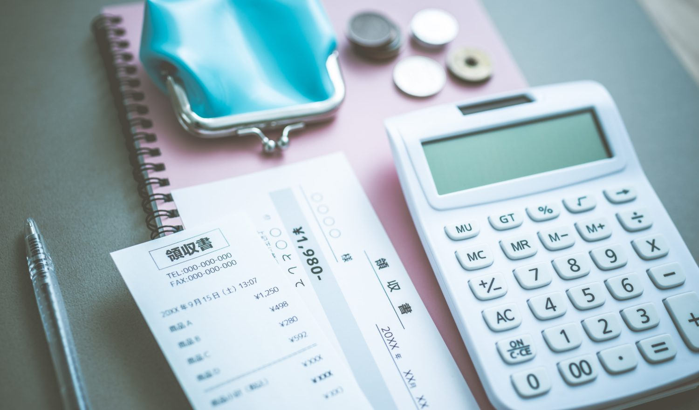 譲渡所得税の計算には「取得費の領収書」が必要
