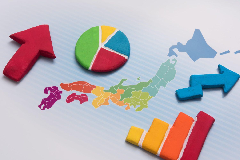 地価公示、都道府県地価調査、路線価