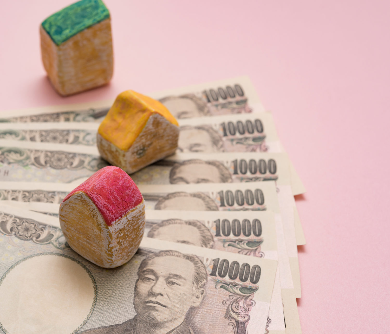 居住用不動産に適用される「3,000万円特別控除」