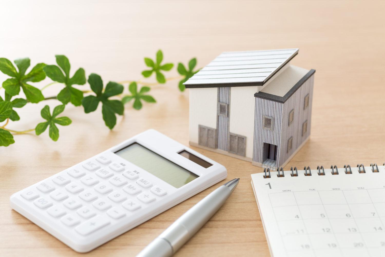 不動産売却に必要な税金と税額の計算方法