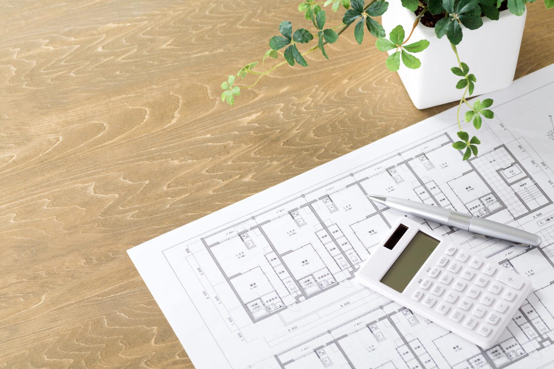 住宅購入の契約時に必要な書類