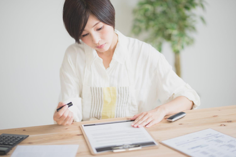住宅ローン申込時の契約