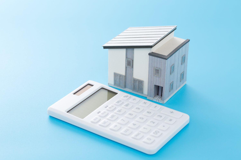 住宅ローン減税とは?
