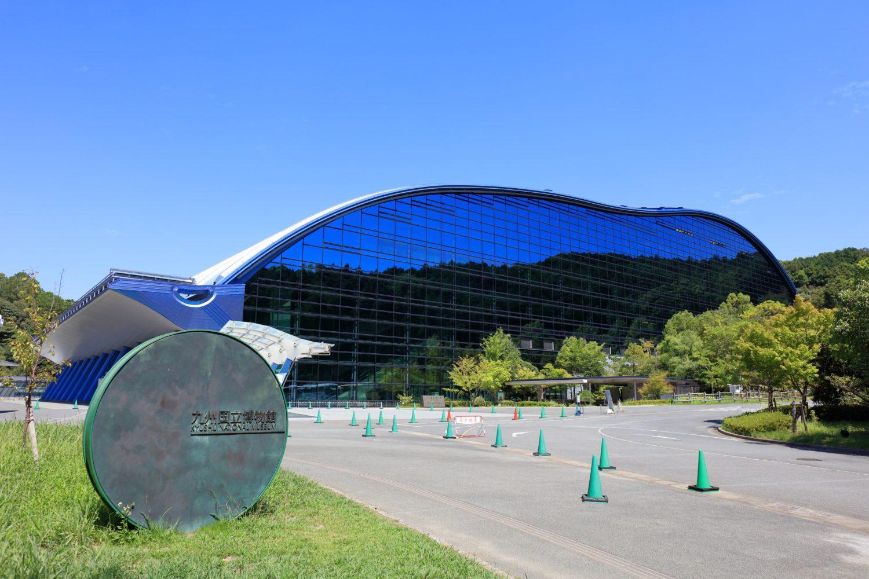 太宰府市の観光スポット・市役所・病院