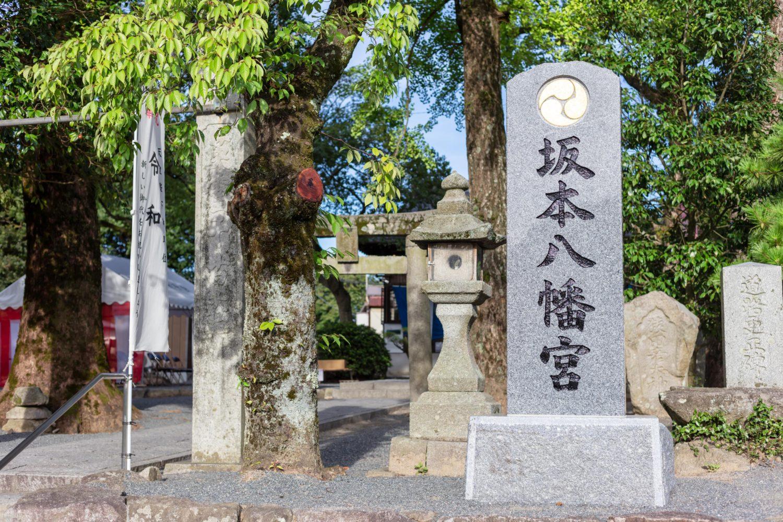 太宰府市の概要・アクセス(乗り入れ路線・道路)