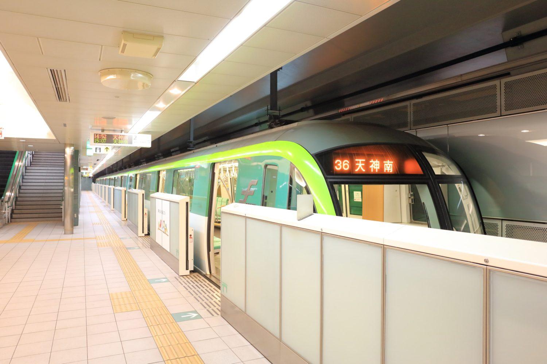 福岡市東区の概要・アクセス(乗り入れ路線・道路)