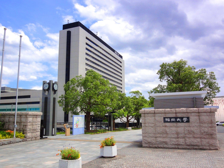 福岡市城南区の学区(小学校・中学校・高等学校・大学)