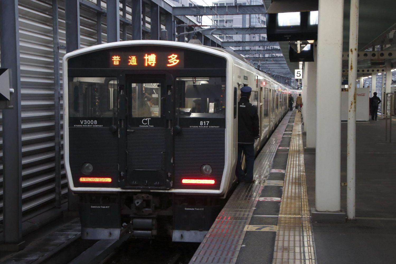 糟屋郡篠栗町の概要・アクセス(乗り入れ路線)